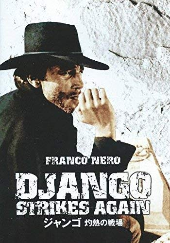 Django Strikes Again (Import) Region 2 Compatible