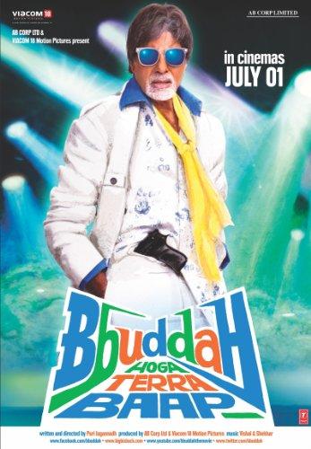 BBHUDDAH (BUDDAH) HOGA TERRA BAAP - AMITABH BACHCHAN - BOLLYWOOD DVD