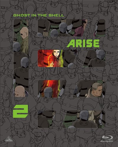 Ghost in the Shell: Arise - Border 2 ?2013