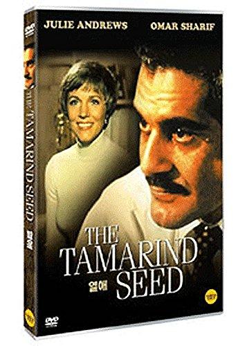 The Tamarind Seed (1974) All Region DVD (Region 1,2,3,4,5,6 Compatible)