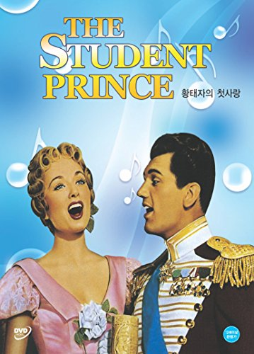 STUDENT PRINCE:NTSC, KOREAN IMPORT,REGION 0
