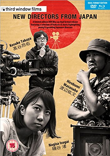 New Directors from Japan - Dual Format DVD/Blu-ray