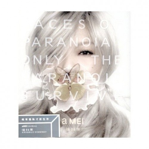 A-Mei Chang - Faces Of Paranoia - Only The Paranoid Survive CD