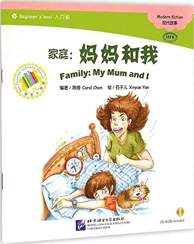 My Mum and I By Chen Qi