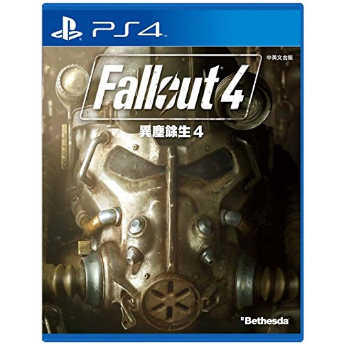 PS4 Fallout 4 Asian version Chinese + English subtitle English voice