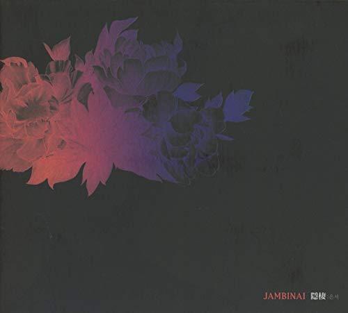 Jambinai - A Hermitage By Jambinai