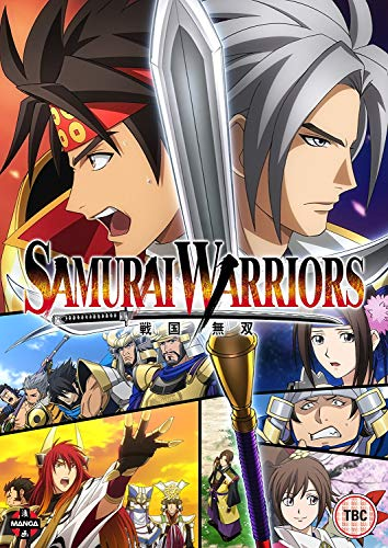 Samurai Warriors (Sengoku Mosou) - Complete Season 1 Collection & Special OVA