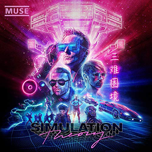 Muse - Simulation Theory (Deluxe) By Muse