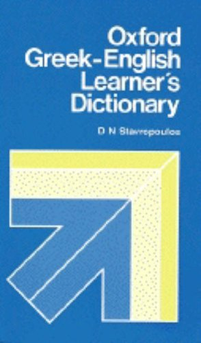 Oxford Greek-English Learner's Dictionary by D. N. Stavropoulos