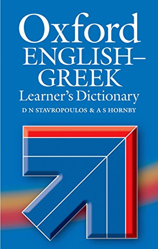 Oxford English-Greek Learner's Dictionary by