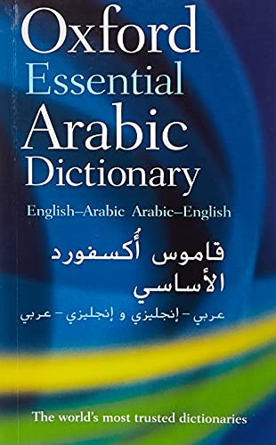 Oxford Essential Arabic Dictionary by Oxford Dictionaries