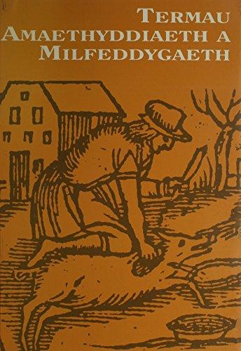 Termau Amaethyddiaeth a Milfeddygaeth by Elwyn Hughes