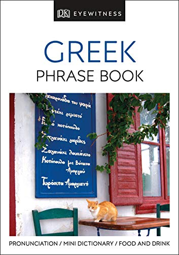Greek Phrase Book by