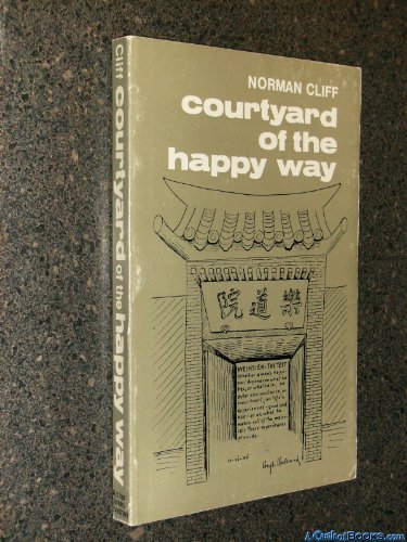 Courtyard of the Happy Way by Norman Cliff