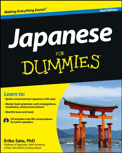 Japanese For Dummies by Eriko Sato