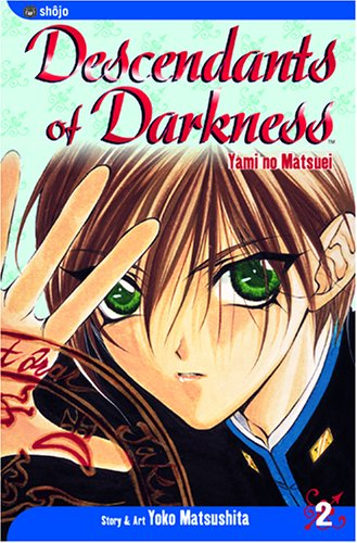 Descendants of Darkness, Vol. 2: Yami no Matsuei by Yoko Matsushita
