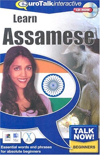 Talk Now! Learn Assamese: Essential Words and Phrases for Absolute Beginners by EuroTalk Ltd.