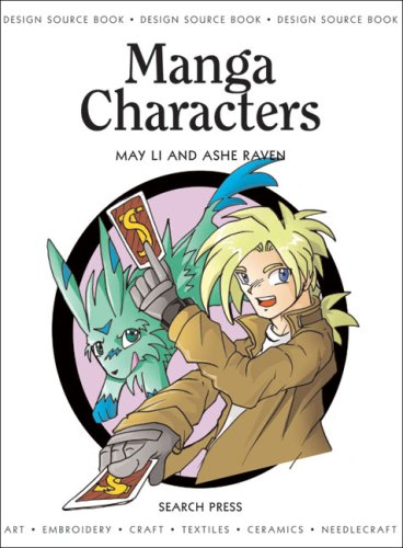 Design Source Book: Manga Characters by Lee May