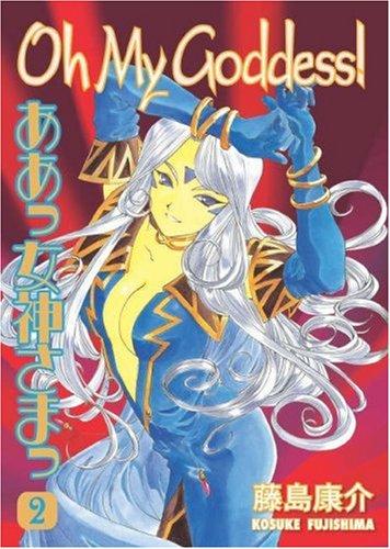 Oh My Goddess!: v. 2 by Kosuke Fujishima