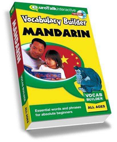 Vocabulary Builder - Mandarin by EuroTalk Ltd.