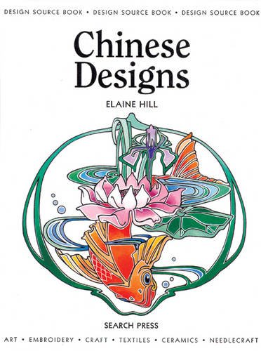 Chinese Designs by Elaine Hill