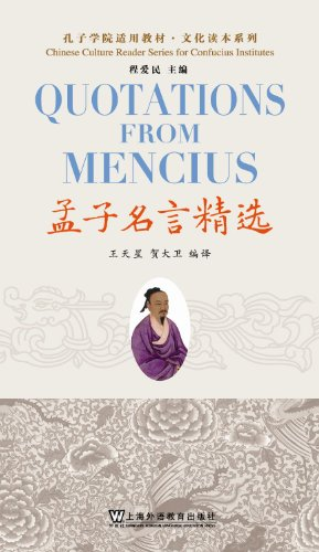 Quotations from Mencius by Tianxing Wang